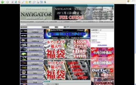 Navigator_webshop_top