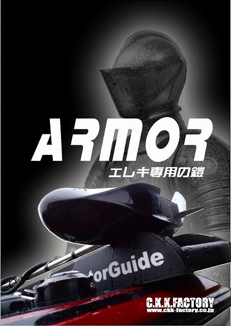 Armor141
